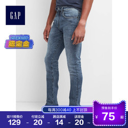 预售Gap男装弹力紧身牛仔裤春866477 时尚休闲长裤男士薄款裤子