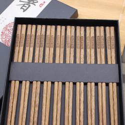 家用高档红木筷子 无漆无蜡实木筷子 10双