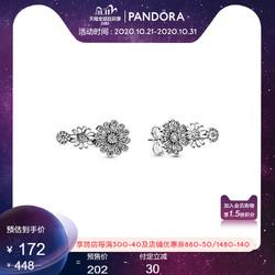 Pandora 潘多拉 298876C01 闪亮雏菊花三角耳钉 *2件