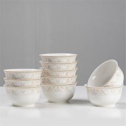 景德镇陶瓷餐具太阳岛骨瓷餐具套装陶瓷碗碟套装