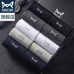 Miiow 猫人 男士袜子全棉 礼盒10双装