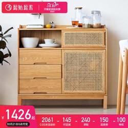 原始原素实木餐边柜现代简约橡木碗柜展示柜简约餐厅储物柜H6141