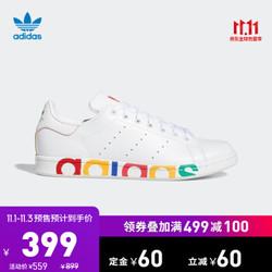 阿迪达斯官网 adidas 三叶草 STAN SMITH 男女经典运动鞋FY1146