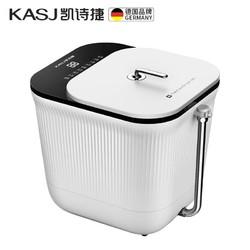 KASJ凯诗捷泡脚桶电动按摩全自动加热足浴盆家用恒温小型洗脚神器