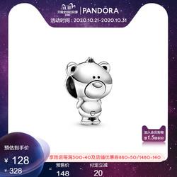 Pandora 潘多拉 798695C00 西奥熊宝宝 925银串饰
