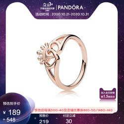 Pandora 潘多拉 187685 玫瑰金色连心戒指 *2件