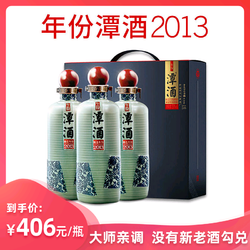 年份潭酒2013 酱香型白酒53度 纯粮食坤沙 陈年老酒收藏送礼500ml
