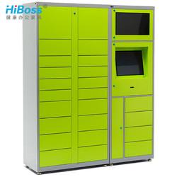 HiBoss智能快递柜蜂丰巢快递柜办公柜智能学校单位自提柜