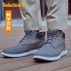 Timberland添柏岚男鞋20春防水中帮休闲鞋 A2E85