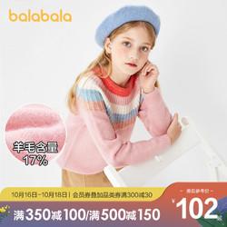 巴拉巴拉女童毛衣2020新款秋冬儿童套头毛衫时尚针织衫洋气线衫厚