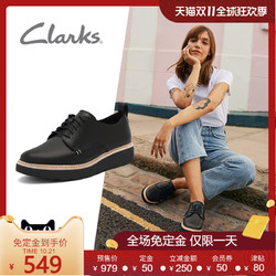 clarks其乐女鞋2020经典英伦舒适时尚增高厚底松糕鞋