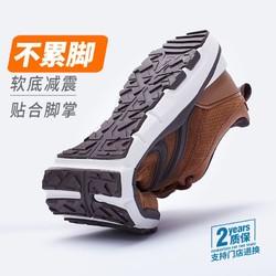 迪卡侬休闲鞋男夏季皮面软底舒适运动鞋板鞋FEEL