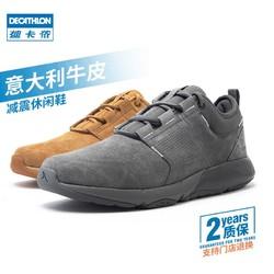 迪卡侬休闲鞋男皮面软底舒适减震男鞋鞋子运动鞋板鞋FEEL