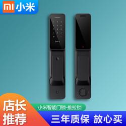 小米米家智能门锁推拉式指纹密码锁家用防盗门电子锁小米手机NFC