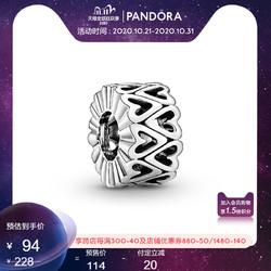 Pandora 潘多拉 798694C00 镂空手绘爱心小串饰