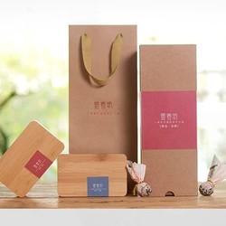 云春坊 金泓龙珠生茶熟茶礼盒装景迈生茶勐海布朗山熟茶8克小沱茶