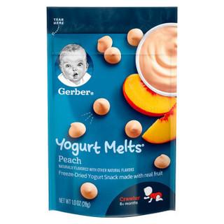 Gerber海外嘉宝黄桃味酸奶水果溶豆3段28g/袋