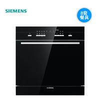 SIEMENS 西门子 SC454B01AC 嵌入式洗碗机 8套 黑色