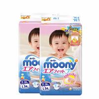 尤妮佳 腰贴型婴儿纸尿裤男女宝宝通用尿不湿 L54片 2包装