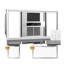 OPPLE 欧普照明 JDSF115-S 双屏智控浴霸+方灯+长灯