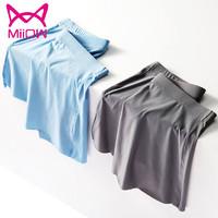 Miiow 猫人 男士冰丝内裤 3条装