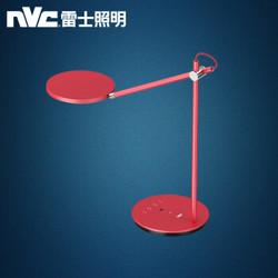 nvc-lighting 雷士照明 AA级照度小京鱼台灯