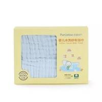 全棉时代 浴巾婴儿浴巾礼盒装新生儿纱布6层95*95cm蓝色1条/盒 包边款