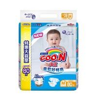GOO.N 大王 维E系列 婴儿纸尿裤 M80
