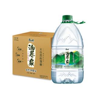 限地区 : 涵养泉 天然矿泉水 4.5L*4瓶 *3件 +凑单品