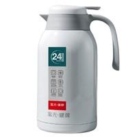 Fuguang 富光 保温壶 2.2L