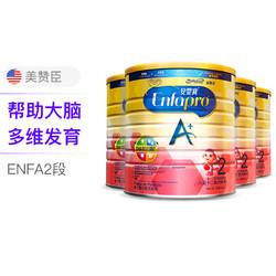 MeadJohnson美赞臣港版 Enfa A+系列婴幼儿奶粉2段(6-12个月)900g/罐 4罐装