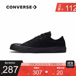 CONVERSE匡威官方 All Star 男女鞋经典款低帮休闲情侣帆布鞋 1Z635 黑色/1Z635 38/5.5