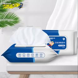澳洲Mr Clean消毒湿巾成人便携湿纸巾杀菌湿巾儿童婴儿除菌擦手清洁湿纸巾50片装*3共150片(学生开学常备) *6件