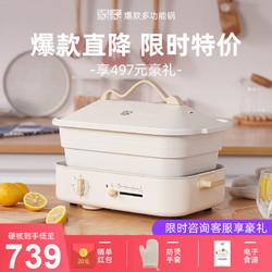 日本SURE石崎秀儿多功能料理锅烤肉机火锅