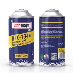 途虎 冠军/驾驰 HFC-134a 环保雪种冷媒汽车空调制冷剂 含添加工时 驾驰冷媒 5瓶装+工时
