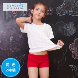 SCHIESSER/舒雅儿童女童2条装棉莫代尔舒适平角内裤36/12961T 红色7701 110 *7件