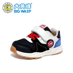 BIG WASP 大黄蜂  男女童宝宝鞋 *4件