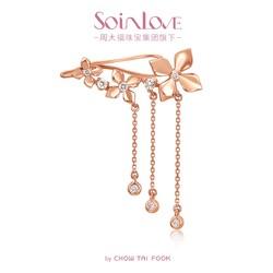 SOINLOVE绣球花系列玫瑰金镶钻时尚耳饰耳环(单只)VU896