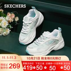 Skechers/斯凯奇青春校园厚底老爹鞋熊猫鞋休闲运动鞋女88888359 白色/浅绿色/WAQ 38