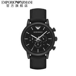 Armani阿玛尼手表男商务皮带时尚三眼石英腕表正品AR1970
