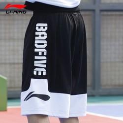 李宁运动裤短裤2020春夏季BAD FIVE篮球系列男子休闲裤五分裤比赛裤 标准黑标准白 男L/175 *3件