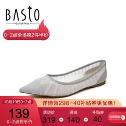 百思图2020春季新款商场同款仙女风尖头网纱平底女单鞋ZYI01AQ0车缝线平跟简约 灰色 38