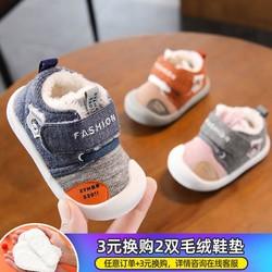 男宝宝二棉鞋加绒加厚秋冬女宝宝学步鞋幼儿软底防滑冬季婴儿棉鞋
