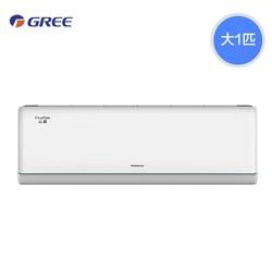 Gree 格力 云锦II KFR-26GW/NhAa1BAt 变频壁挂式空调 大1匹 新一级能效