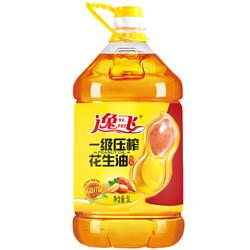 逸飞 特香一级压榨纯花生油5L 食用油 *2件
