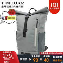 TIMBUK2美国天霸 TUCK卷口双肩包男女背包运动休闲包商务大容量包 灰/蓝色