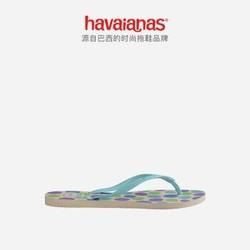 Havaianas哈唯纳 Slim Retro 2020哈瓦那波点印花ins女外穿人字拖 7668-荧光绿/印花 适合 33-34码