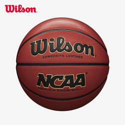 Wilson 威尔胜 WTB0730IB07CN 复刻国际版篮球 *3件