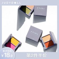Judydoll橘朵双色眼影珠光哑光细闪平价学生款女初学者新手官方 *2件