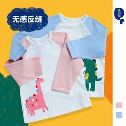 misslele 米乐鱼 儿童长袖薄款针织T恤 *4件